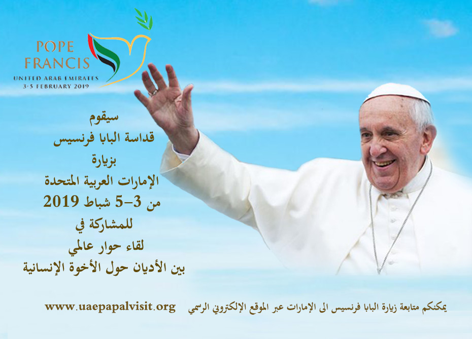 pope-visit